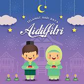 Muslim girl and boy_2018_purple 2