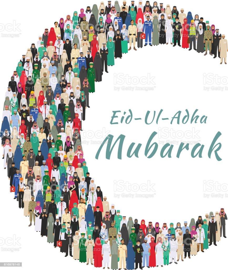 holiday muslim Eid al fitr, eid al adha and hajj are muslim holidays know facts about islamic events ramadan, laylatul qadr, muharram, ashura and rabi ul awwal on islamicfinderorg.