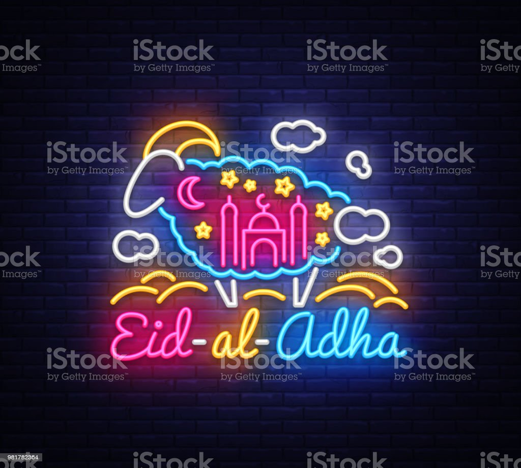 Muslimischen Feiertag Eid al-Adha Urlaub Vektor-Illustration. Eid al-Adha Neon Sign Design-Vorlage, moderne Design, leichte Banner. Grafik-Design Dekoration Kurban Bayram. Vektor-Illustration – Vektorgrafik