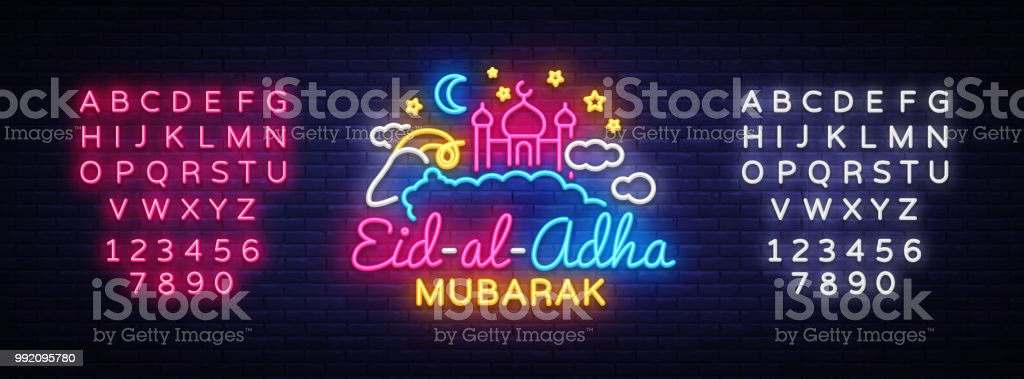 Muslimischen Feiertag Eid al-Adha Urlaub Vektor-Illustration. Eid al-Adha Mubarak Leuchtreklame Designvorlage, modernen Trend-Design. Grafik-Design Dekoration Kurban Bayram. Vektor. Bearbeiten von Text-Leuchtreklame – Vektorgrafik