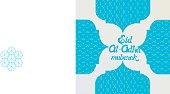 Muslim holiday Eid al-Adha. the sacrifice a ram or sheep. Eid al-Adha mubarak handwritten lettering.