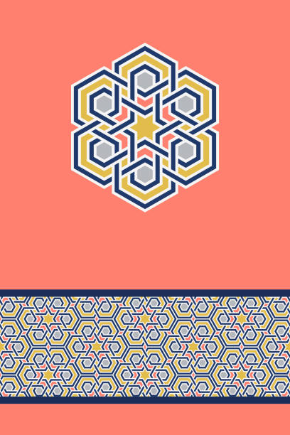 Muslim holiday greeting card template. Traditional arabic islam geometric decorative design element and pattern border. vector art illustration