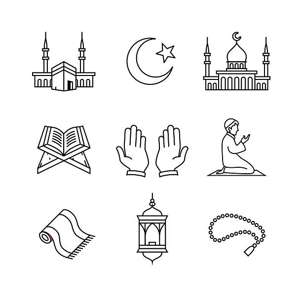 Prayer Mat Illustrations, Royalty-Free Vector Graphics