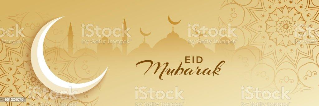Muslim islamic eid mubarak web banner or header design vector art illustration
