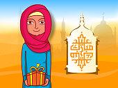 Muslim lady and Arabic text for Eid Mubarak celebration.