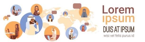 Población musulmana Chat medios Comunicación red Social árabe hombres y mujeres sobre mapamundi - ilustración de arte vectorial