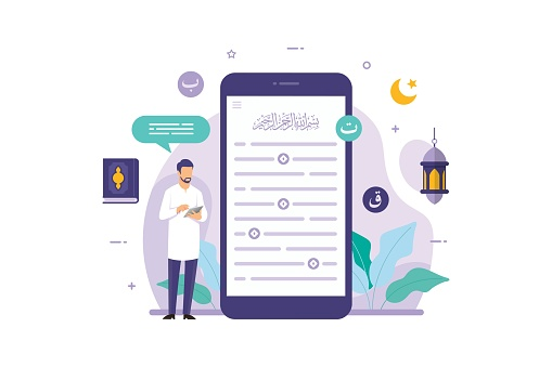 Muslim people reading the quran on smartphone mobile app vector illustration