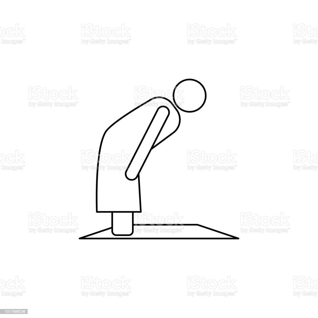 Muslim prayer icon. Element of Arab culture icon for mobile concept and web apps. Thin line  icon for website design and development, app development. Premium icon vector art illustration