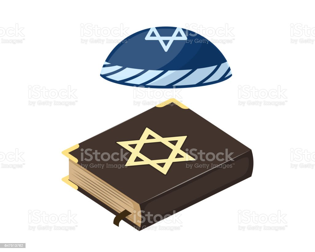 Vintage Leather Look Jeremiah Verse Bible Book Cover Large: Muslim Tradition Islam Hat Source Jew Bible Book