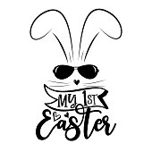 My First easter - cool bunny in sunglasses. Good for greeting card, baby clothes, poster, textile print and gift design.