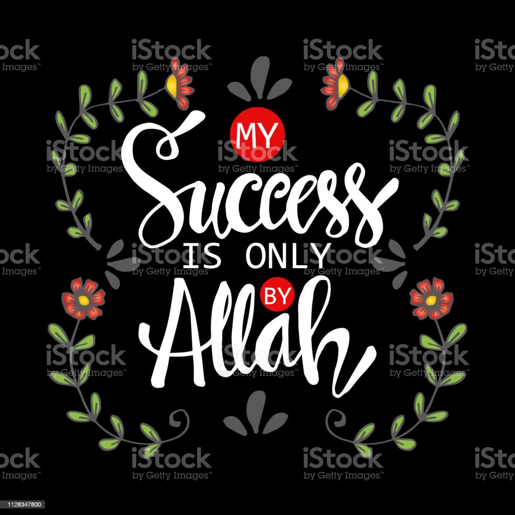 My Success Is Only By Allah Islamic Quran Quotes Stock Illustration Download Image Now