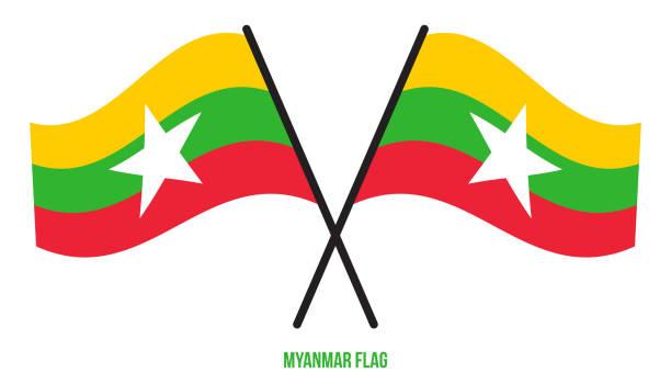 myanmar flag waving vector illustration on white background. myanmar national flag. - burma home do stock illustrations