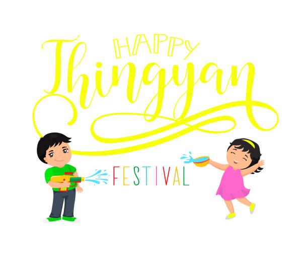 stockillustraties, clipart, cartoons en iconen met myanmar water festival wens. vector illustratie van thingyan festival. - festival logo baby
