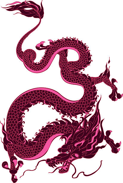 Dragon mystique - Illustration vectorielle