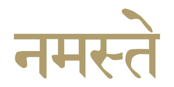 Best Hindi Script Illustrations, Royalty-Free Vector