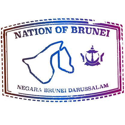 Nation of Brunei Travel Stamp