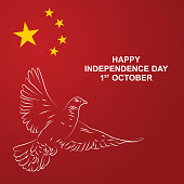 National celebration day of China. Vector banner design with creative template.