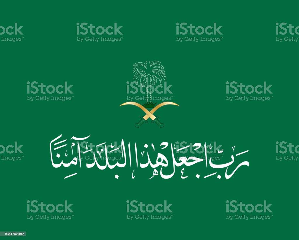 National Day Of Saudi Arabia Greeting Card With Premium Verse