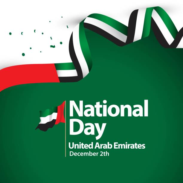 national day united arab emirates vector template design illustration - uae flag stock illustrations