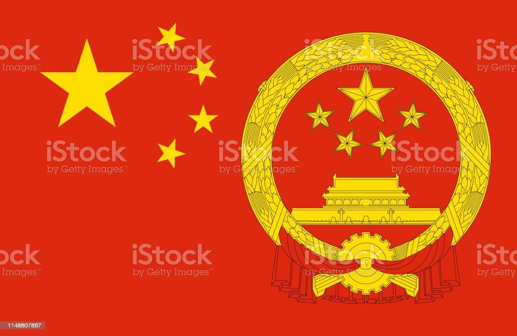 中国の国章 - つながりのベクターアート素材や画像を多数ご用意 - iStock