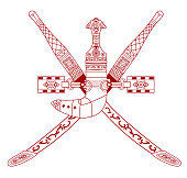 National emblem of Oman (Coat of Arms)  Khanjar dagger and two crossed swords.