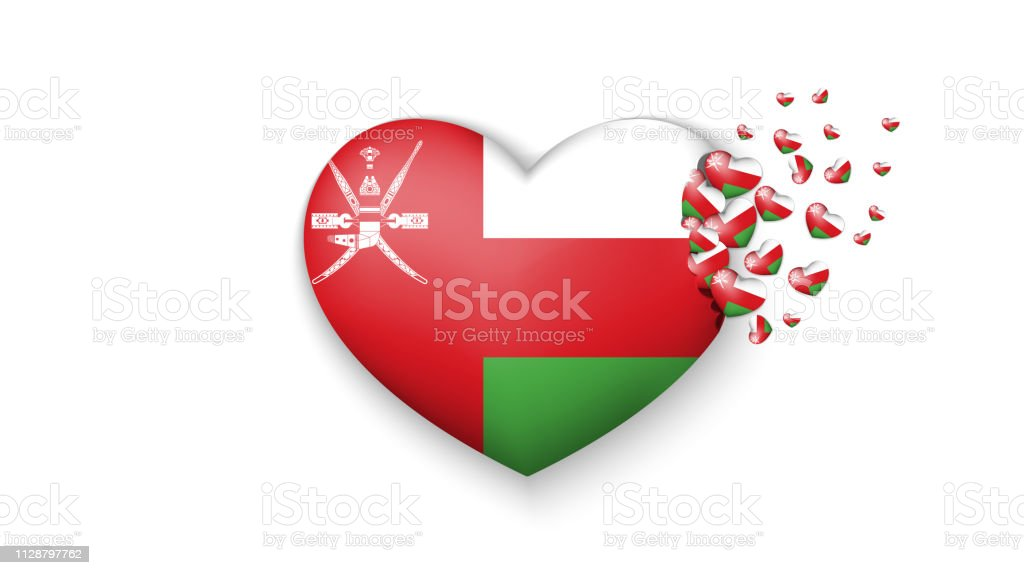 National Flag Of Oman In Heart Illustration With Love To Oman