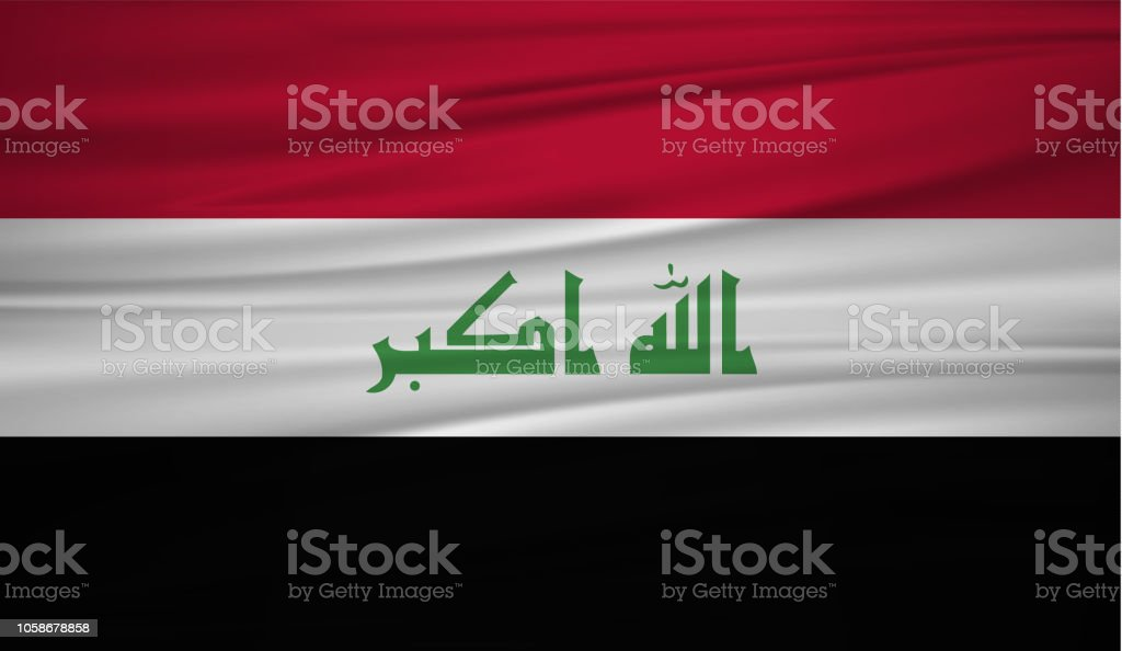 National Flag on silk texture, vector illustration. vector art illustration