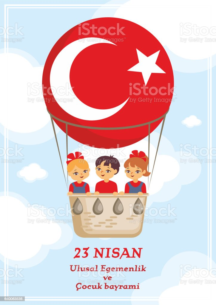 National Sovereignty greeting card vector art illustration