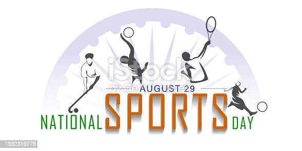 istock National Sports day India. Hockey stick and ball. 1332319775