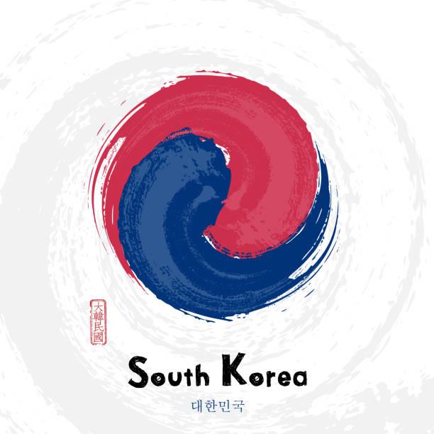 stockillustraties, clipart, cartoons en iconen met nationale symbool van de republiek korea - korea