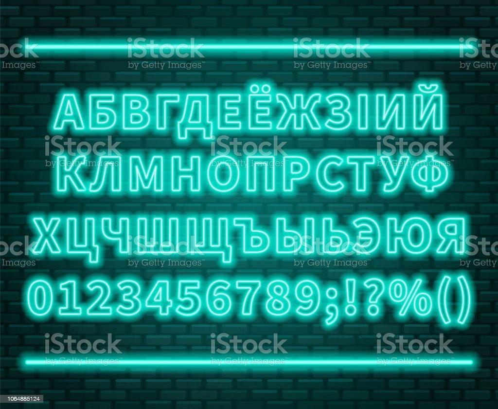 Alfabeto cirílico neón con números en el ladrillo pared de fondo. Puede ser utilizado para idiomas bielorruso y ucraniano. - ilustración de arte vectorial