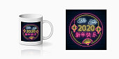 Neon happy Chinese New 2020 Year of white rat print for cup design. Asian New Year design, banner in neon style on dark brick wall background and mug mockup. Vector shiny design element