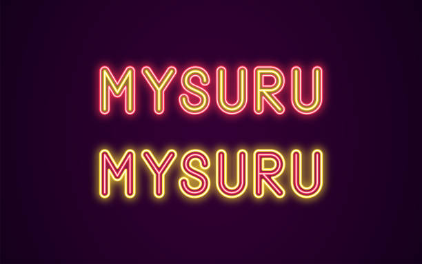 neon name mysuru stadt in indien - mysore stock-grafiken, -clipart, -cartoons und -symbole