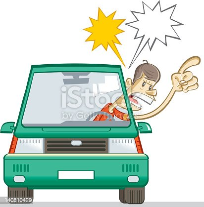 istock nervous driver in the car 140810429