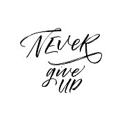 Never give up card.