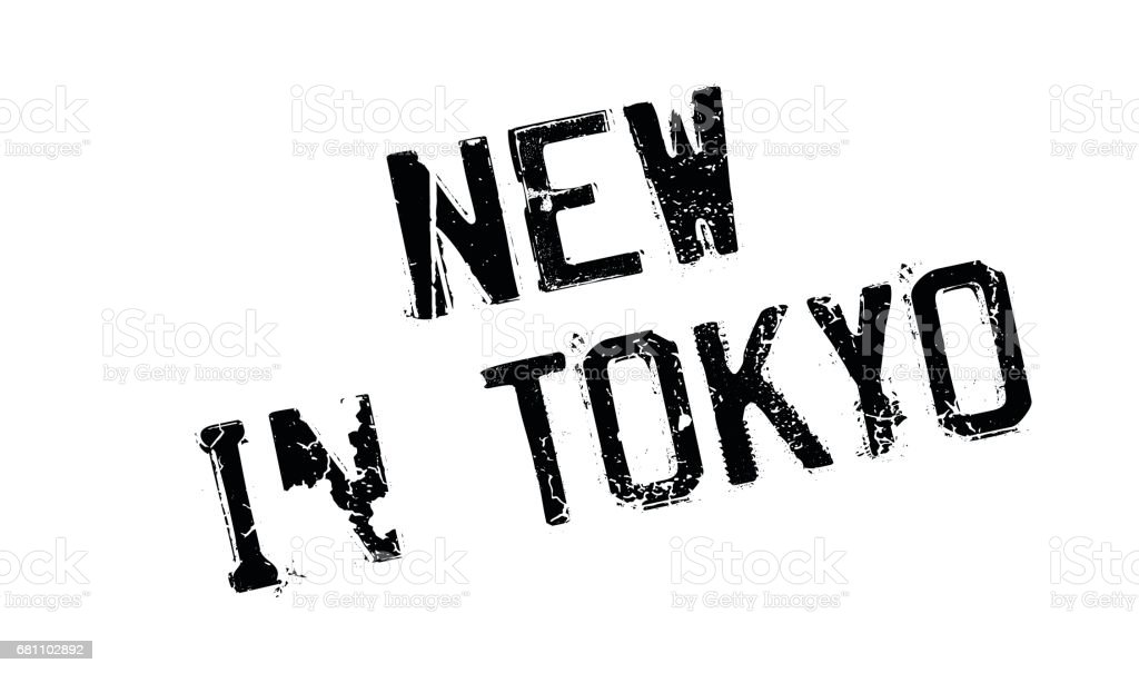 New In Tokyo rubber stamp royalty-free new in tokyo rubber stamp stock vector art & more images of city