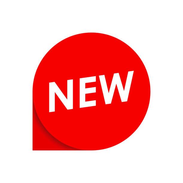 새 레이블 또는 태그. 서클 프로모션 배지. 벡터 그림입니다. - 새로운 stock illustrations