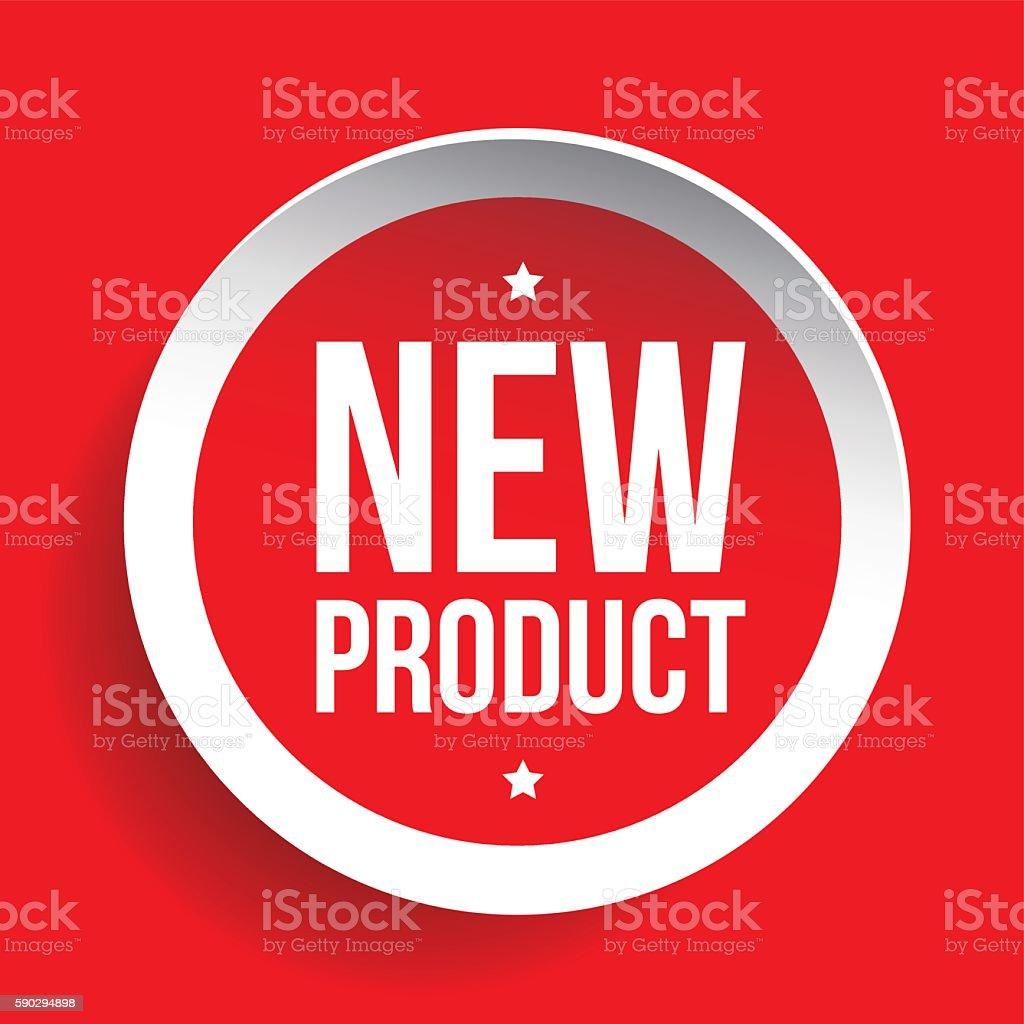 New Product sticker red new product sticker red — стоковая векторная графика и другие изображения на тему Бизнес Стоковая фотография