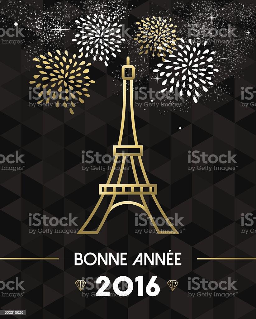 New Year 2016 Paris France travel Eiffel gold vector art illustration