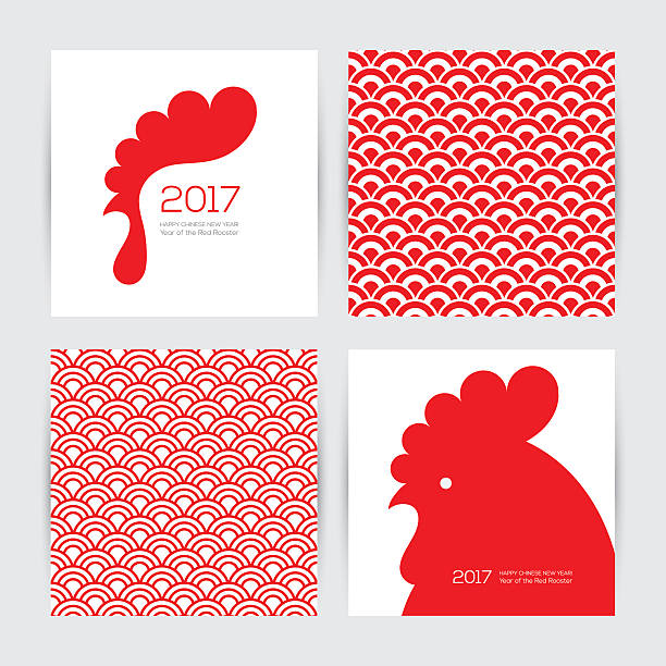 new year 2017 greeting cards and seamless chinese textures - rooster stock illustrations, clip art, cartoons, & icons