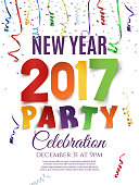 New Year 2017 party poster template.