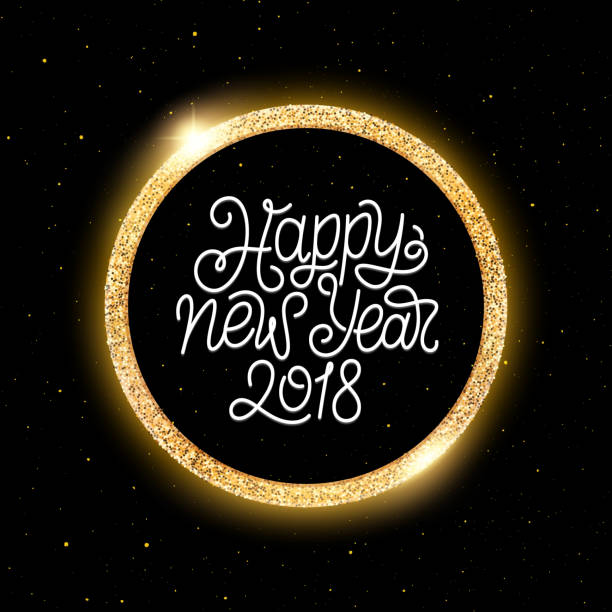 new year 2018 greeting card glowing numbers in round golden frame on black background with
