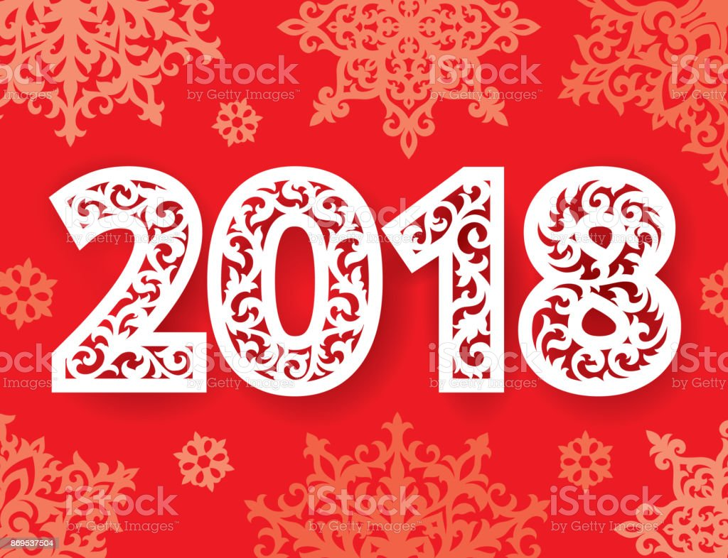 New Year 2018 Numbers Ornate For Laser Cutting With Pattern Of