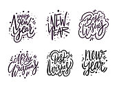 New Year and Merry Christmas collection lettering set. New Year and Marry Christmas cards. Hand drawn vector black color illustration. Isolated on white background.