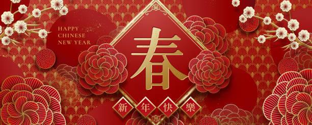 New Year banner design vector art illustration