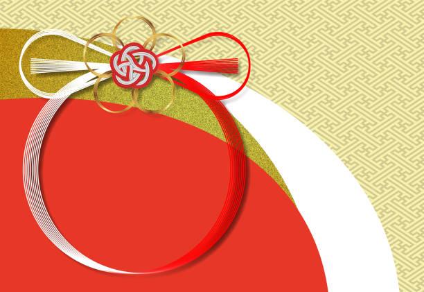 new year card 04(mizuhiki) vector art illustration