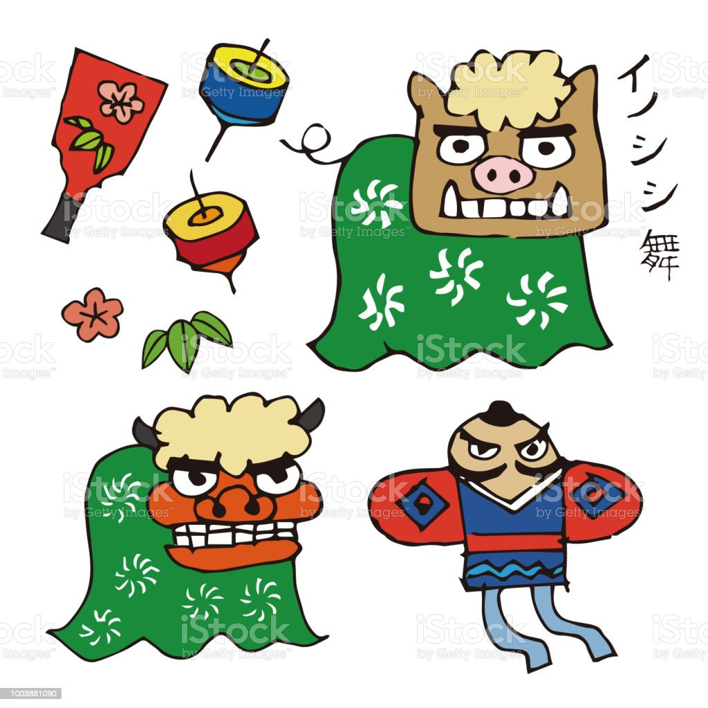 New year card elements, lion dance, boar dance, kite and spinning top royalty-free new year card elements lion dance boar dance kite and spinning top stock illustration - download image now