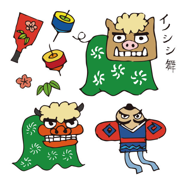 New year card elements, lion dance, boar dance, kite and spinning top vector art illustration