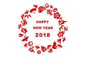 2018 年のお祝いのための年賀状