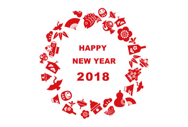 New Year card for year 2018 celebration vector art illustration